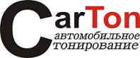 Компания CarTon