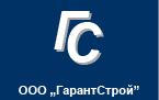 ООО ГарантСтрой