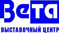 ООО Выставочный Центр ВЕТА