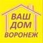 Агентство недвижимости Ваш дом Воронеж