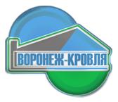 ООО Воронеж-Кровля