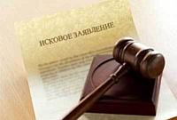 Юридические услуги, ИП Когтева