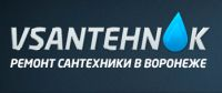 ООО Воронежский сантехник
