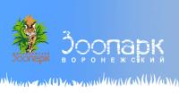 Воронежский зоопарк им. А. С. Попова