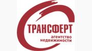 Агентство недвижимости Трансферт