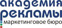 ООО Академия рекламы