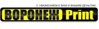 Компания Воронеж-Принт