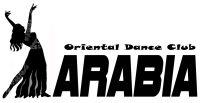 Клуб восточного танца Арабия