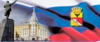 Воронежское областное общество защиты прав потребителей