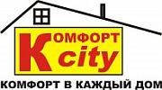 Компания Комфорт city