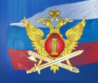 Воронежский институт Федеральной службы исполнения наказаний