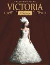 Свадебный бутик VICTORIA PLATINUM