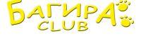 Лазерный клуб Багира