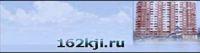 ООО 162 КЖИ