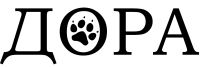 Общество защиты бездомных животных Дора
