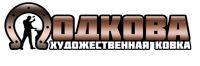 ООО АА-Строй