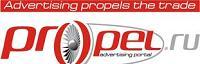 Портал о рекламе Propel