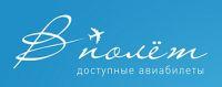 ООО В полет
