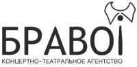 Концертно-театральное агентство Браво