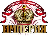 Агентство недвижимости Империя