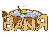 Банно-оздоровительный комплекс Баня Сауна