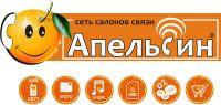 Сеть салонов сотовой связи Апельсин