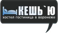 Хостел Кешью