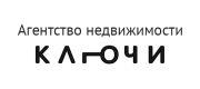 АН Ключи