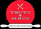 Кафе самообслуживания Тесто & Мясо