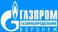 Компания Газпром газораспределение Воронеж
