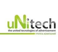 Компания Unitech