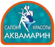 Аквамарин, салон  –  учебный центр