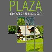 Агентство недвижимости PLAZA