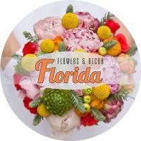 Студия цветов Флорида