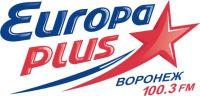 Европа Плюс Воронеж