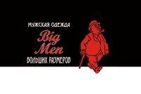 Магазин одежды больших размеров BigMen
