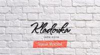 Магазин мужской одежды Kladovka Show-room