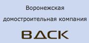 """ООО """"ВДСК"""""""