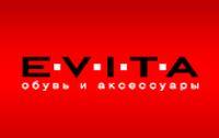 Обувной магазин Evita
