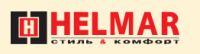 Cеть магазинов обуви и аксессуаров Helmar и Rieker