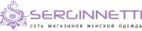 Магазин женской одежды Serginetti