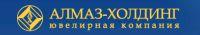 Ювелирный магазин Алмаз-Холдинг