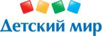Магазин детских товаров Детский мир