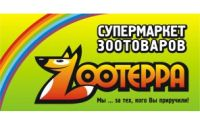 Cеть супермаркетов зоотоваров Zooтерра