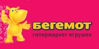 Гипермаркет игрушек Бегемот