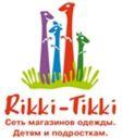 Магазин детской одежды Rikki-Tikki
