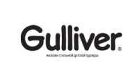 Магазин детской одежды Gulliver