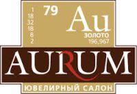 Сеть ювелирных салонов Aurum