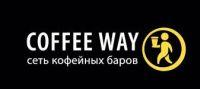 Сеть кофейных баров Coffee Way