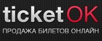 Онлайн продажа билетов, TicketOk